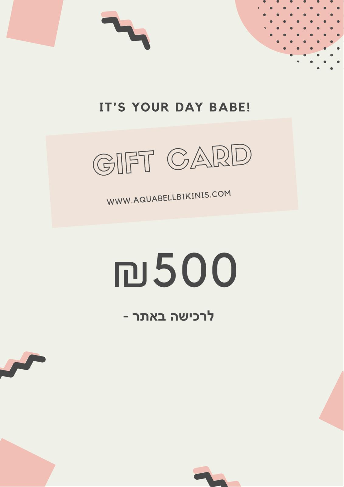 GIFT CARD-₪ 500